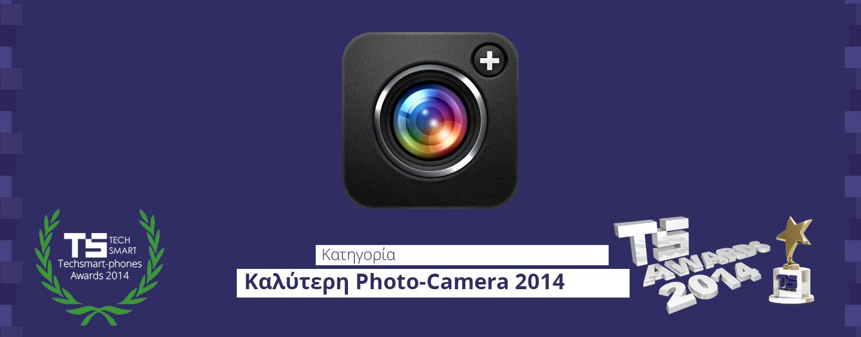 best photo camera smartphone 2014