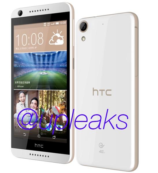 HTC Desire 626 ts1