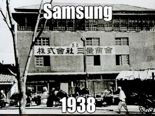 Samsung-1938
