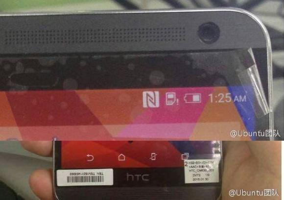HTC E9 ts2
