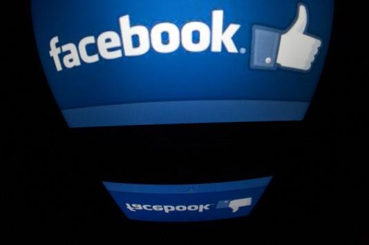 Δείτε ποιοι σας έχουν διαγράψει από φίλο τους στο Facebook μέσω εφαρμογής!