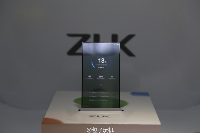 ZUK-transparent-screen-phone-prototype-640x427