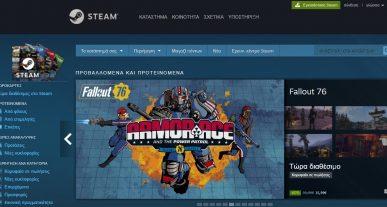 αγορά παιχνιδιών από Steam PC games