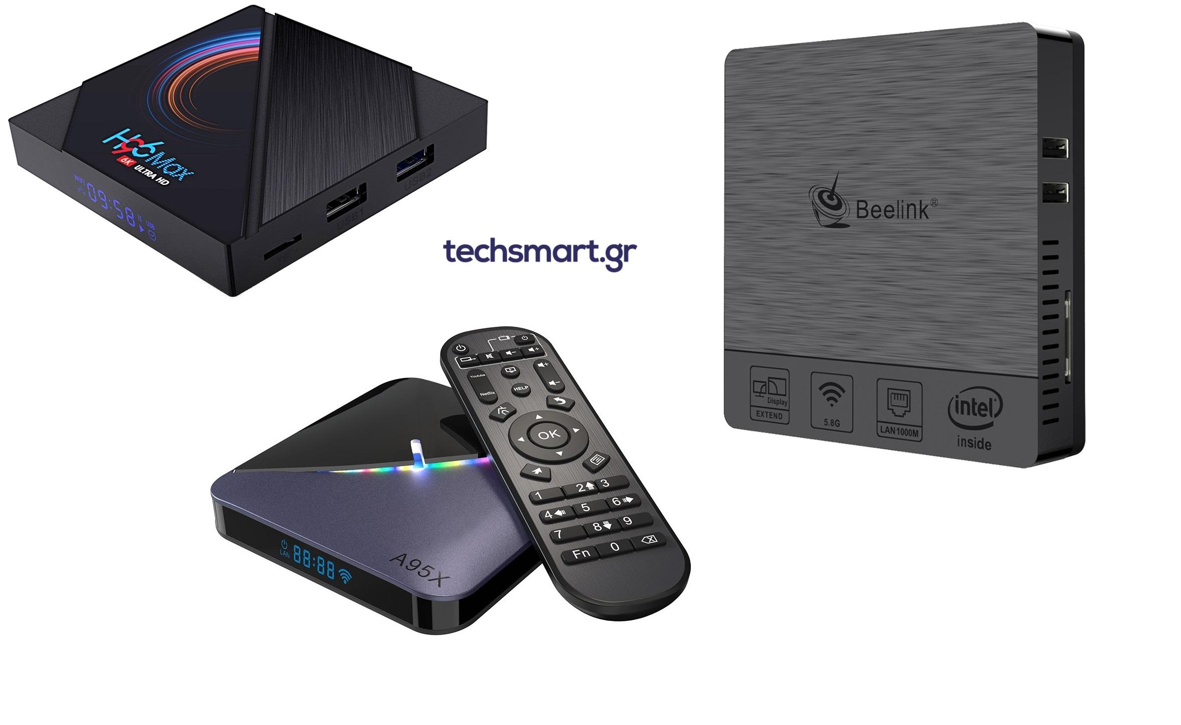 Τα καλύτερα Android TV box για το 2021 + Bonus